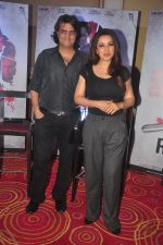 Tisca Chopra, Manish Gupta at Rahasya film launch in Mumbai on 28th Jan 2015 (68)_54c9d33aa7ecb.JPG