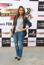 Asha Negi at Khatron Ke Khiladi press meet in Mumbai on 29th Jan 2015 (323)_54cb45fc88cbd.jpg