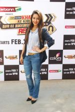Asha Negi at Khatron Ke Khiladi press meet in Mumbai on 29th Jan 2015 (326)_54cb4600d726f.jpg