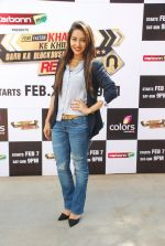 Asha Negi at Khatron Ke Khiladi press meet in Mumbai on 29th Jan 2015 (327)_54cb460243438.jpg