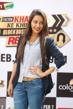 Asha Negi at Khatron Ke Khiladi press meet in Mumbai on 29th Jan 2015 (328)_54cb46039f67d.jpg