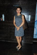 Bhavna Pani at the Premiere of Hawaizaada in Mumbai on 29th Jan 2015 (296)_54cb4216130e8.jpg