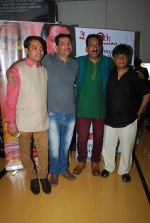 Hemant Pandey, Brijendra Kala, Manoj Sharma at the Special screening of Chal Guru Ho Jaa Shuru in Mumbai on 29th Jan 2015 (27)_54cb39bddd29c.jpg