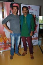Hemant Pandey, Manoj Sharma at the Special screening of Chal Guru Ho Jaa Shuru in Mumbai on 29th Jan 2015 (28)_54cb39c215a1c.jpg