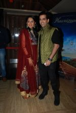 Kush Sinha with wife at the Premiere of Hawaizaada in Mumbai on 29th Jan 2015 (29)_54cb42a65df71.jpg