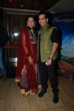 Kush Sinha with wife at the Premiere of Hawaizaada in Mumbai on 29th Jan 2015 (30)_54cb42a76d7a8.jpg