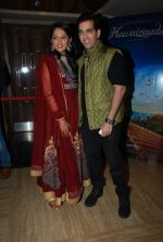 Kush Sinha with wife at the Premiere of Hawaizaada in Mumbai on 29th Jan 2015 (31)_54cb42a87b7c2.jpg