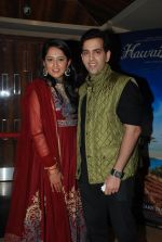 Kush Sinha with wife at the Premiere of Hawaizaada in Mumbai on 29th Jan 2015 (35)_54cb42acbc3ad.jpg
