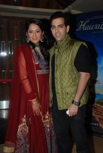 Kush Sinha with wife at the Premiere of Hawaizaada in Mumbai on 29th Jan 2015 (36)_54cb42add0573.jpg