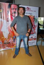 Manoj Sharma at the Special screening of Chal Guru Ho Jaa Shuru in Mumbai on 29th Jan 2015 (36)_54cb39c599a43.jpg