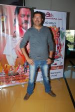 Manoj Sharma at the Special screening of Chal Guru Ho Jaa Shuru in Mumbai on 29th Jan 2015 (37)_54cb39c6bb30a.jpg