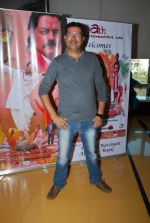 Manoj Sharma at the Special screening of Chal Guru Ho Jaa Shuru in Mumbai on 29th Jan 2015 (38)_54cb39c7877a4.jpg