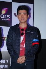 Meiyang Chang at Khatron Ke Khiladi press meet in Mumbai on 29th Jan 2015 (149)_54cb673521c16.jpg