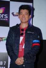 Meiyang Chang at Khatron Ke Khiladi press meet in Mumbai on 29th Jan 2015 (150)_54cb67376d34c.jpg