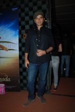Mohit Chauhan at the Premiere of Hawaizaada in Mumbai on 29th Jan 2015 (328)_54cb42c66e8ad.jpg