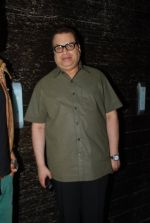 Ramesh Taurani at the Premiere of Hawaizaada in Mumbai on 29th Jan 2015 (67)_54cb43c08ba02.jpg