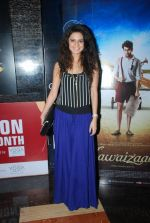 Rucha Gujrathi at the Premiere of Hawaizaada in Mumbai on 29th Jan 2015 (216)_54cb436f8fdc7.jpg