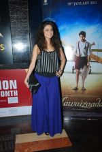 Rucha Gujrathi at the Premiere of Hawaizaada in Mumbai on 29th Jan 2015 (217)_54cb4371049a6.jpg