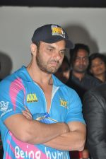 Sohail Khan launches Core Fitness Station at Daspalla in Mumbai on 30th Jan 2015 (178)_54cb71c20bbef.JPG