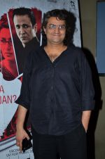 Manish Gupta at Rahasya film screening in Lightbox, Mumbai on 30th Jan 2015 (51)_54cc85b547411.JPG