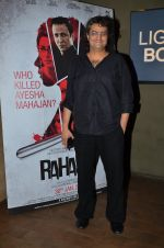 Manish Gupta at Rahasya film screening in Lightbox, Mumbai on 30th Jan 2015 (52)_54cc8572ba374.JPG