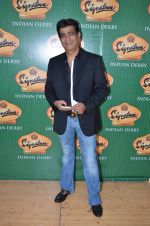 Kishan Kumar at Signature Derby in Mumbai on 1st Feb 2015 (106)_54cf360a78b7a.JPG