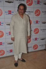 Anup Jalota at Jagjit Singh_s birth anniversary in Mumbai on 3rd Feb 2015 (77)_54d1c7dfbb1e9.JPG