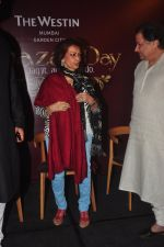 Chitra Singh at Jagjit Singh_s birth anniversary in Mumbai on 3rd Feb 2015 (68)_54d1c781be7e6.JPG