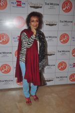 Chitra Singh at Jagjit Singh_s birth anniversary in Mumbai on 3rd Feb 2015 (70)_54d1c7843349b.JPG