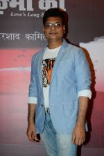 Irshad Kamil_s first book of poems, Ek Maheena Nazmon Ka in Mumbai on 3rd Feb 2015 (165)_54d1c913e4b7f.JPG