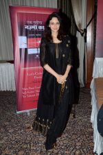 Saumya Tandon at the launch of Irshad Kamil_s first book of poems, Ek Maheena Nazmon Ka in Mumbai on 3rd Feb 2015 (13)_54d1cb4465522.JPG