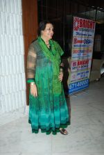 Nadira Babbar at Arya Babbar_s book launch in Enigma on 4th Feb 2015 (58)_54d32d99d9a0e.JPG