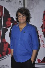 Manish Gupta promotes Rahasya in mehboob on 5th Feb 2015 (23)_54d47f53710f2.JPG