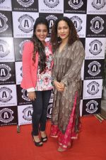 Masaba at Asha Karla_s summer 2015 couture collection hosted by Arpita Khan in Juhu, Mumbai on 5th Feb 2015 (29)_54d477529690d.JPG