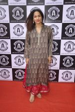 Masaba at Asha Karla_s summer 2015 couture collection hosted by Arpita Khan in Juhu, Mumbai on 5th Feb 2015 (31)_54d4775a4ad17.JPG