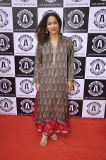 Masaba at Asha Karla_s summer 2015 couture collection hosted by Arpita Khan in Juhu, Mumbai on 5th Feb 2015 (32)_54d4775f9eb0d.JPG