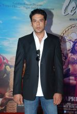 Mohit Alawat at Ek Paheli Leela trailor launch in PVR, Mumbai on 6th Feb 2015 (3)_54d5f1ce232d1.JPG