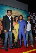 Mohit Alawat, Sunny Leone, Jas Arora, Jay Bhanushali at Ek Paheli Leela trailor launch in PVR, Mumbai on 6th Feb 2015 (41)_54d5f1aa5c6c5.JPG