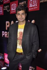 Rj Pritam bash in F Bar on 7th Feb 2015 (16)_54d74eda34c39.JPG