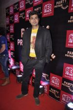 Rj Pritam bash in F Bar on 7th Feb 2015 (17)_54d74ebedabfc.JPG