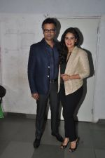 Rohit Roy, Mona Singh watch the play unfaithfully Yours on 8th Feb 2015 (1)_54d85a7e5fef8.JPG
