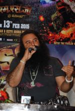 Gurmeet Ram Rahim Singh Ji Insan at the Promotion of MSG The