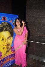 Kriti Nakhwa at Hunter Music Launch in Mumbai on 10th Feb 2015 (26)_54db1a19eacbd.JPG