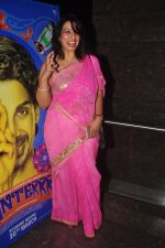 Kriti Nakhwa at Hunter Music Launch in Mumbai on 10th Feb 2015 (27)_54db1a1c30d26.JPG