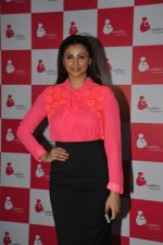 Daisy Shah at 3rd Annual Charity Fundraiser Art Exhibition by Cuddles Foundation in support for children suffering from Cancer in Mumbai on 11th Feb 2015 (29)_54dc66bb0b3b0.JPG