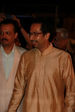 Uddhav Thackeray at Designer Manali Jagtap_s Wedding Reception in Mumbai on 11th Feb 2015 (89)_54dc63b372ddf.jpg
