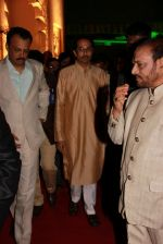 Uddhav Thackeray at Designer Manali Jagtap_s Wedding Reception in Mumbai on 11th Feb 2015 (99)_54dc63bf014c1.jpg