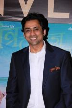 Anuj Saxena at the Premiere of marathi movie Mitwaa on Cinema, Mumbai on 12th Feb 2015 (22)_54ddfdb6860f5.jpg