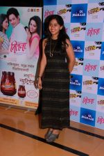 Mrunmayee Deshpande at the Premiere of marathi movie Mitwaa on Cinema, Mumbai on 12th Feb 2015 (43)_54ddfde35bc36.jpg