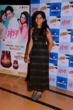 Mrunmayee Deshpande at the Premiere of marathi movie Mitwaa on Cinema, Mumbai on 12th Feb 2015 (44)_54ddfde730e5c.jpg